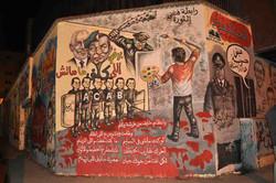 Place Tahrir, Caire, Egypte
