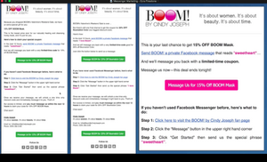 The Boom email sequence
