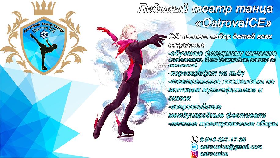 anime-yuri-on-ice-yurio-1148549.png
