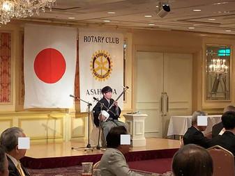 旭川ロータリークラブ演奏