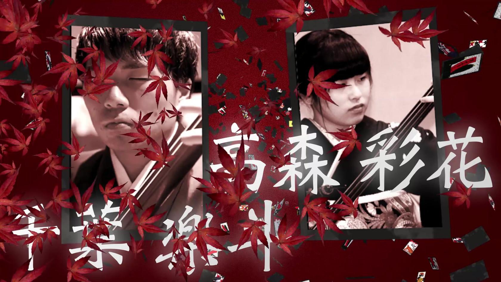 mita_movie_1018.mp4