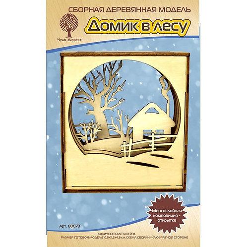 67-240 Открытка Домик в лесу