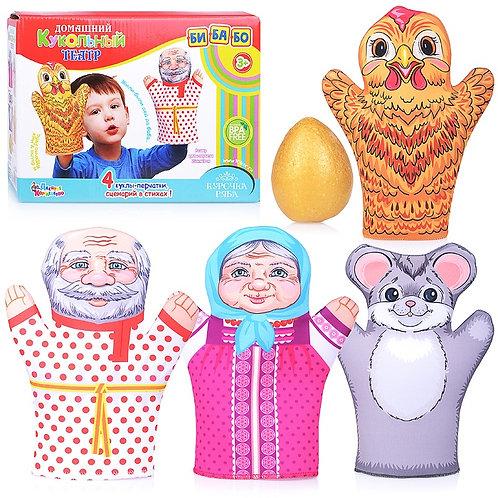57-280-1 Кукольный Театр Курочка Ряба (4куклы-перчатки)