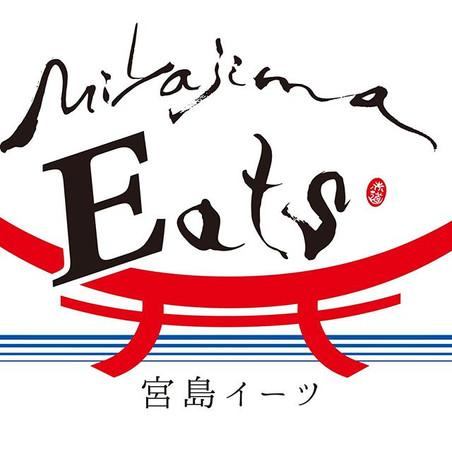 Miyajima Eats|宮島の美味しい取り組みを紹介します。|宮島観光|MIYAJIMASEAKAYAKのブログ