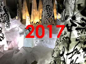 BATA ART EXHIBITION 2017