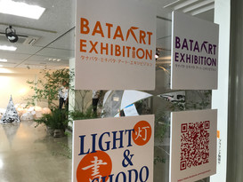 BATA ART EXHIBITION