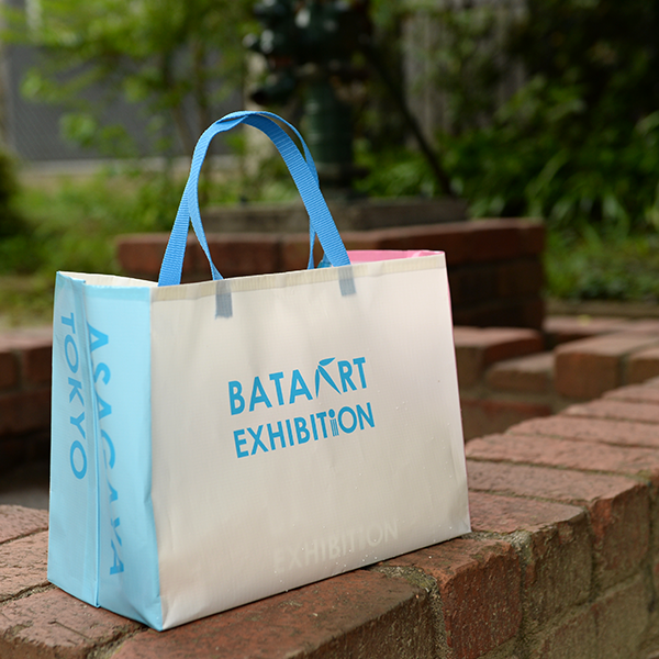BATA ART EXHIBITION ノベルティ