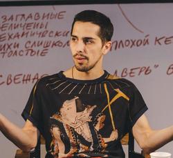 Александр Калдыба