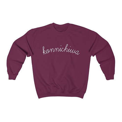 'Konnichiwa' Unisex Heavy Blend™ Crewneck Sweatshirt