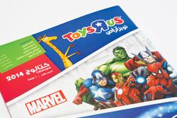 Disney x Toys R Us