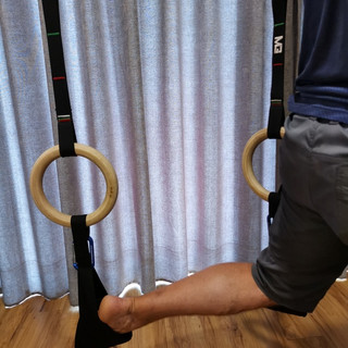 MG sling foot split squat.jpg