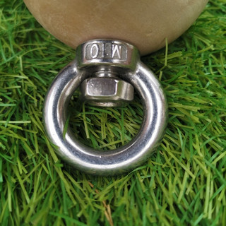 MG grip ball M10 eye ring.jpg