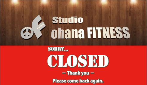 studio ohana FITNESS,名古屋,瑞穂区,ジム,定休日,