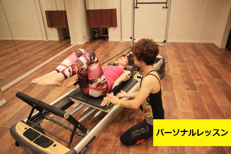 鈴木智香子,studio ohana FITNESS,名古屋,瑞穂区,ジム,パーソナルトレーニング,