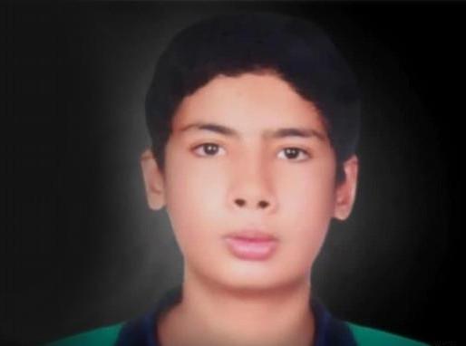 Do not execute Hossein Shahbazi