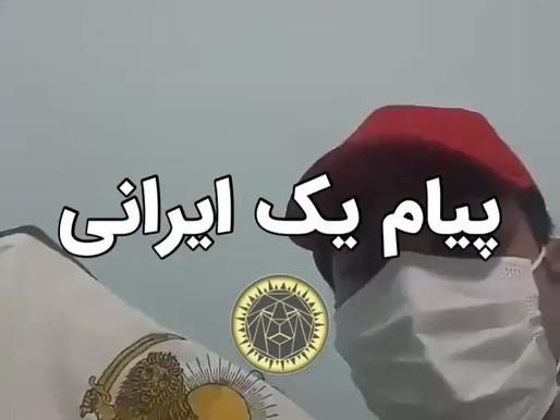Nationwide Strikes In Iran