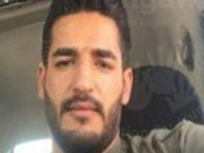 Border Guards Killed Iranian Young Man