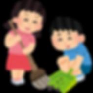 syougakkou_souji.png
