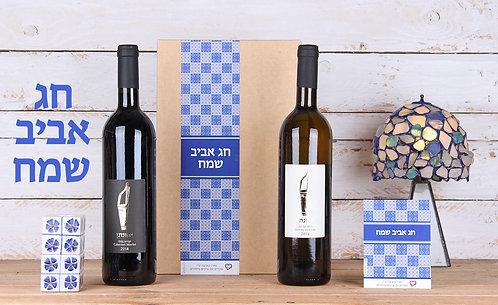 מארז זוג יינות