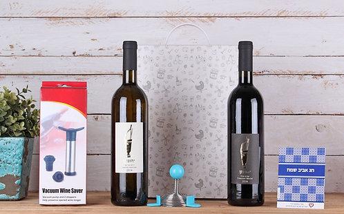 מארז זוג יינות  ואביזרי