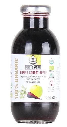 """מיץ גזר סגול ותפוח עץ  טבעי אורגני 300מ""""ל"""