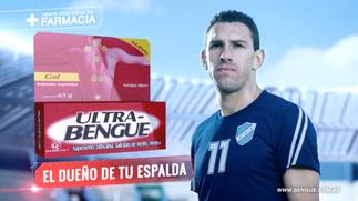 Maxi Rodriguez - Bengue