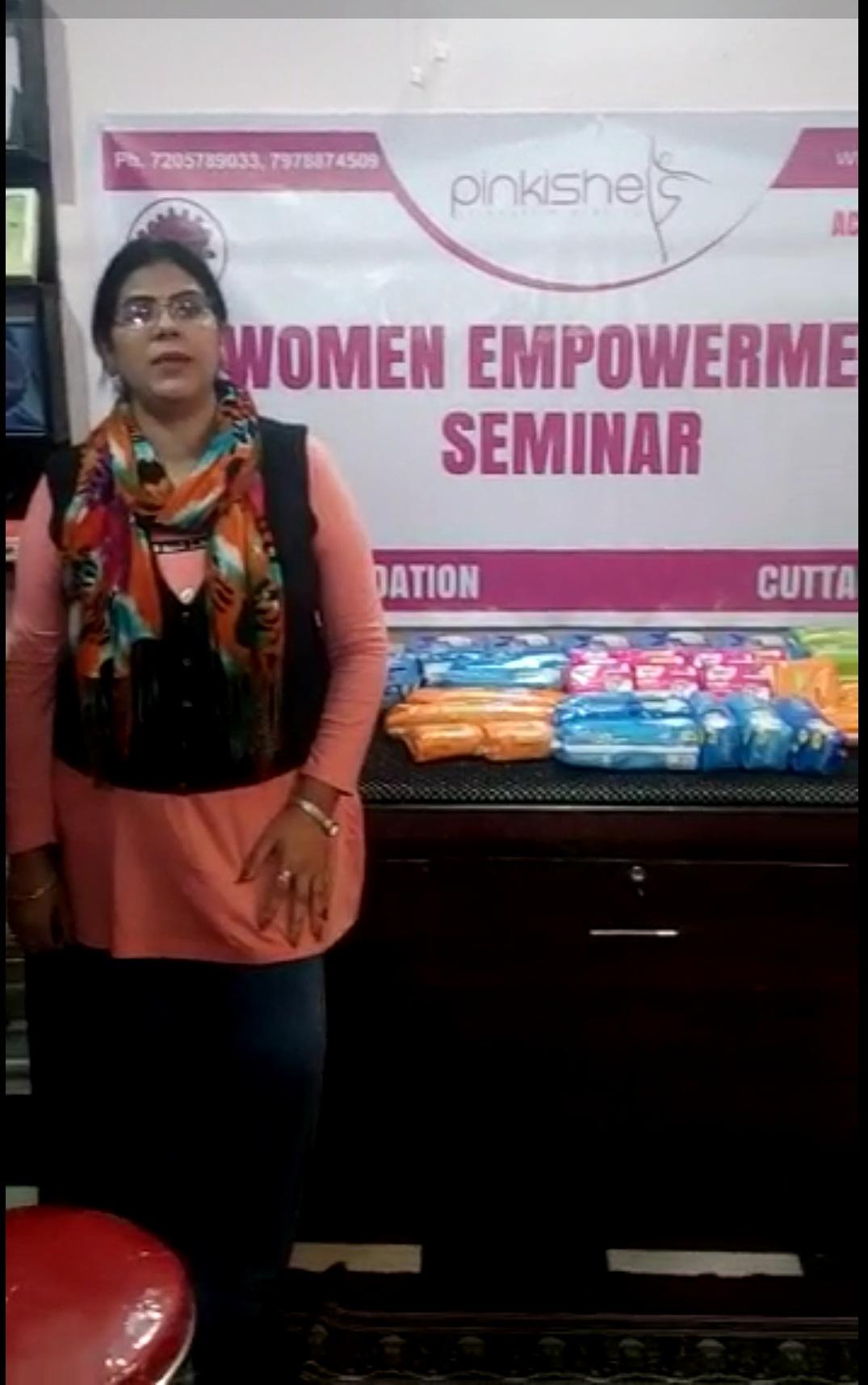Cuttack WE Seminar 1