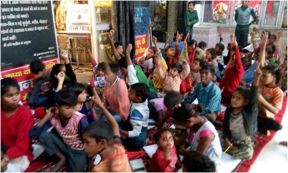 Children's Day  yamunanagar1