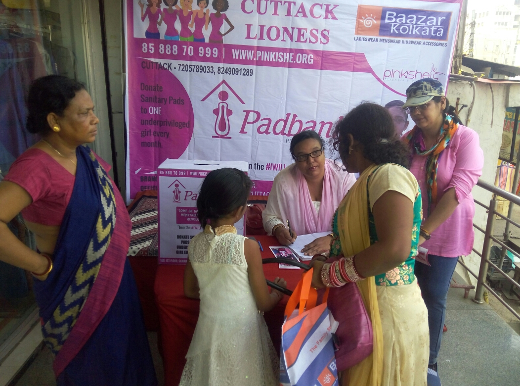 Cuttack Pad Bank Event 5