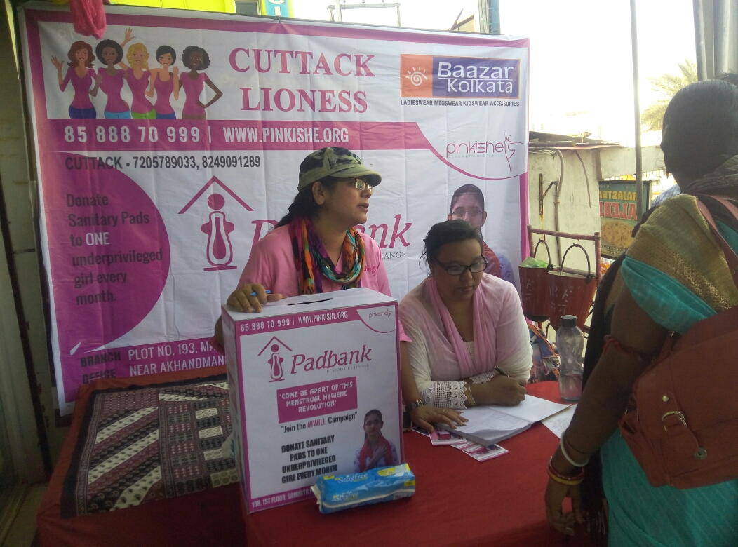 Cuttack Pad Bank Event 6