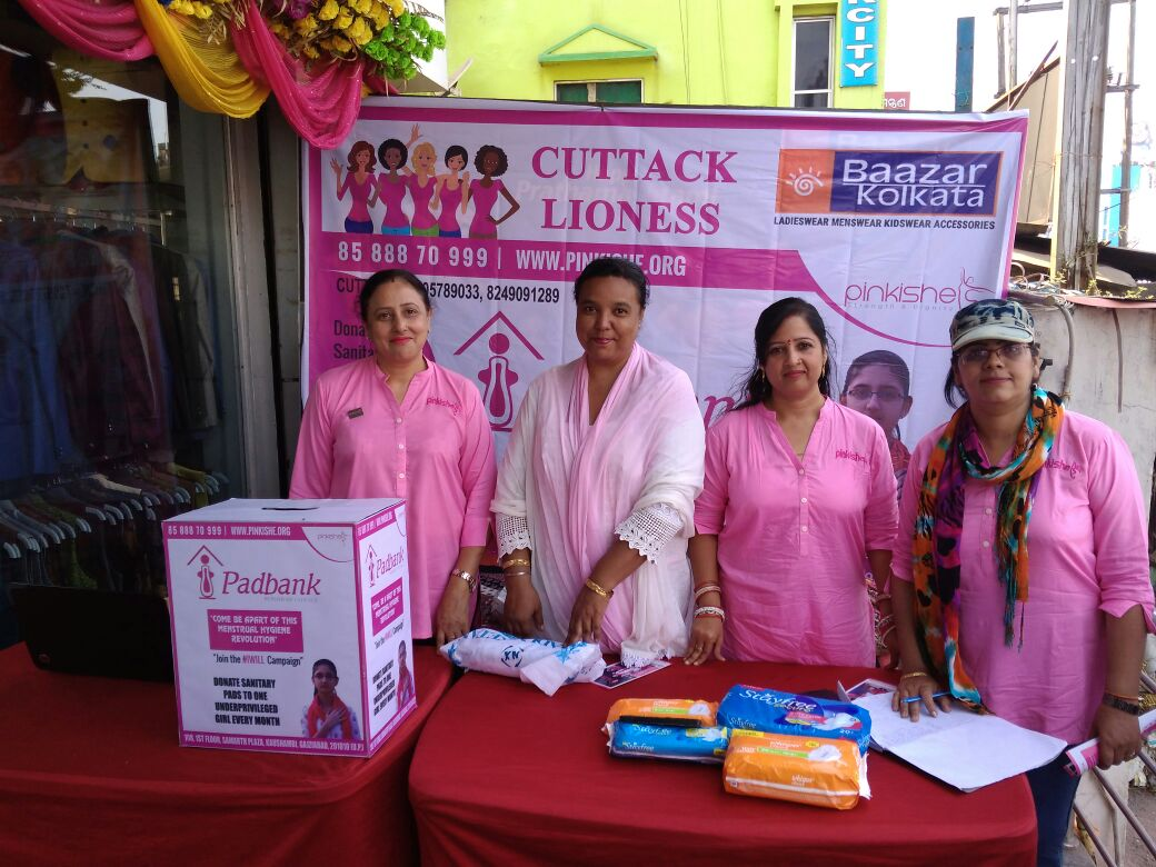 Cuttack Pad Bank Event 3