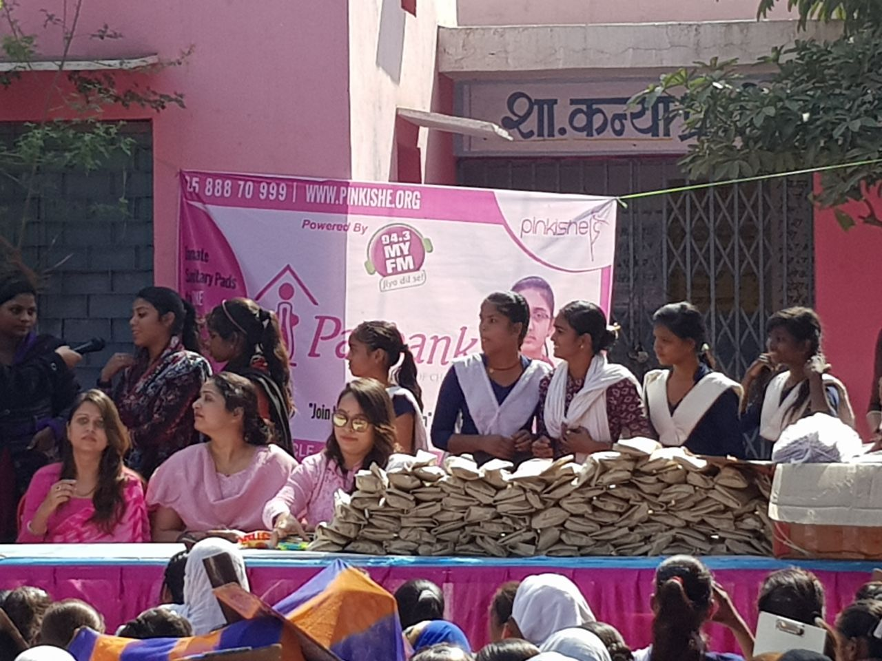 Gwalior Pad Collection Drive 1