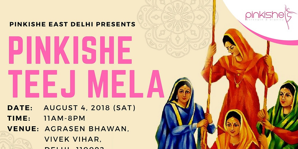 Pinkishe Teej Mela - Delhi