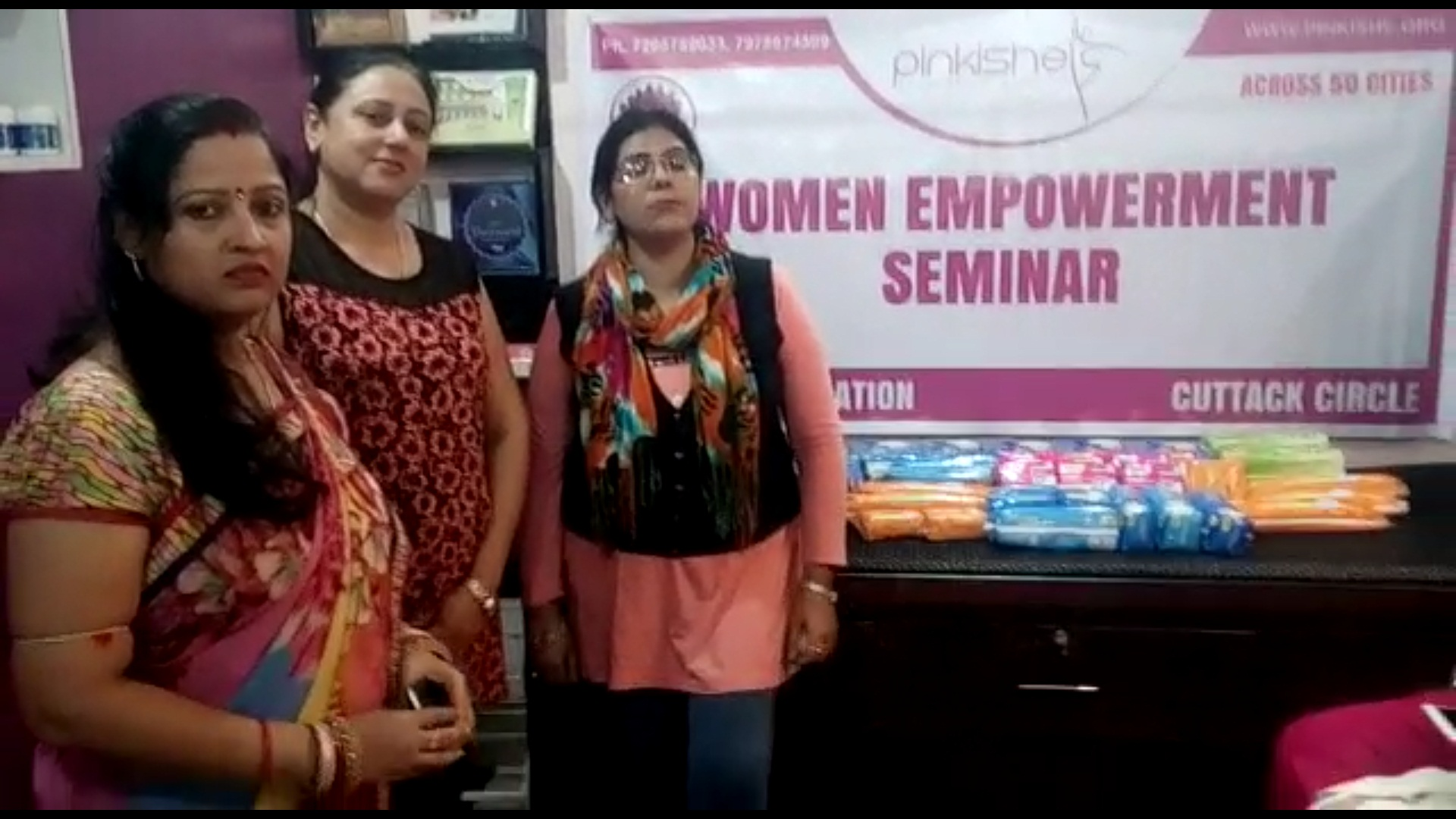 Cuttack WE Seminar 2
