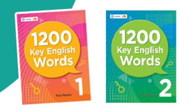 1200_key_english_words.jpg