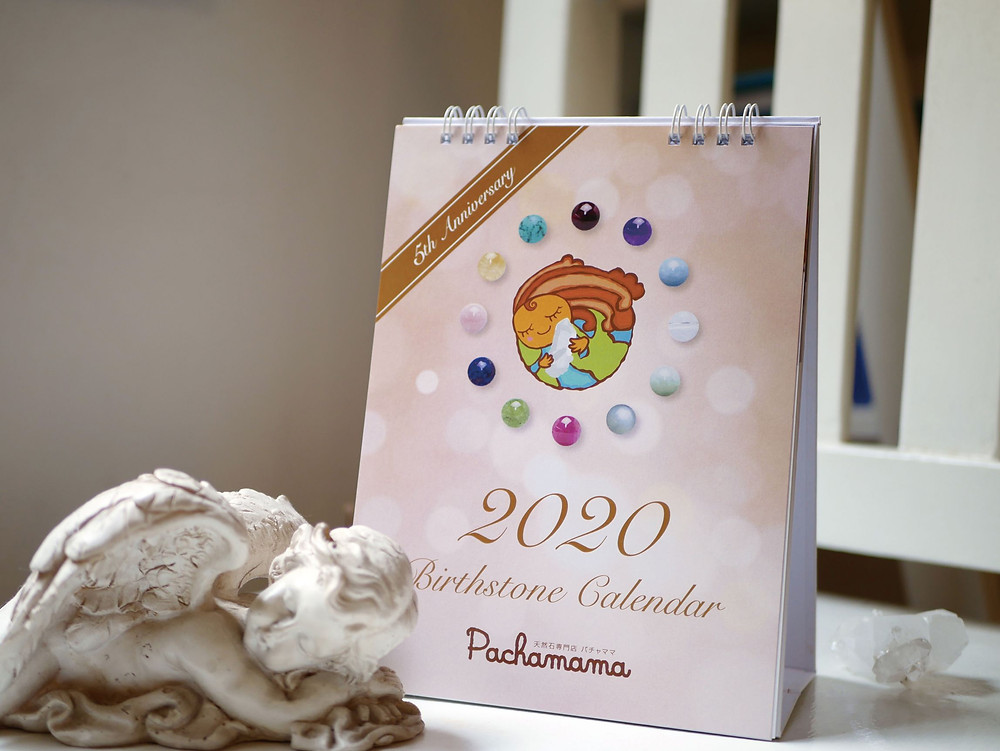 バンコクの天然石ショップ『Pachamama -パチャママ-』カレンダーデザイン