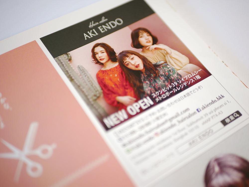 バンコクのヘアサロン『AKI ENDO』さまの広告をデザインさせていただきました