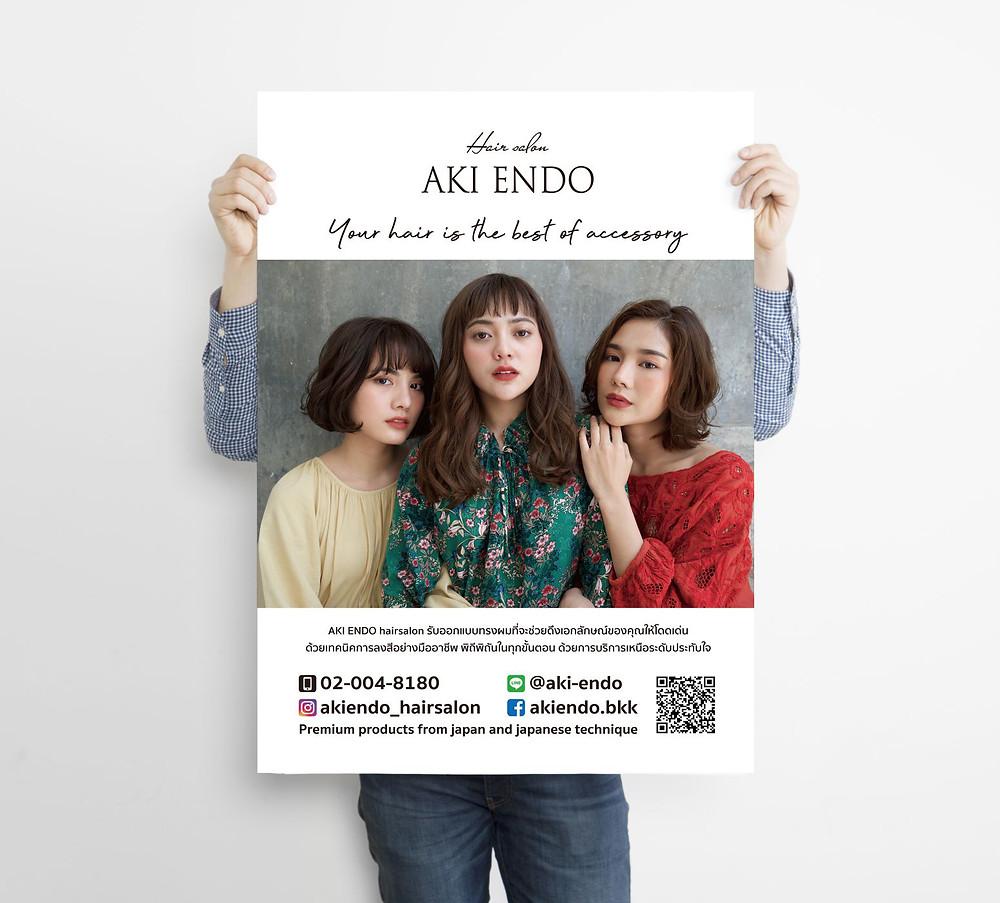 バンコクのヘアサロンAKI ENDOさまのポスターデザイン