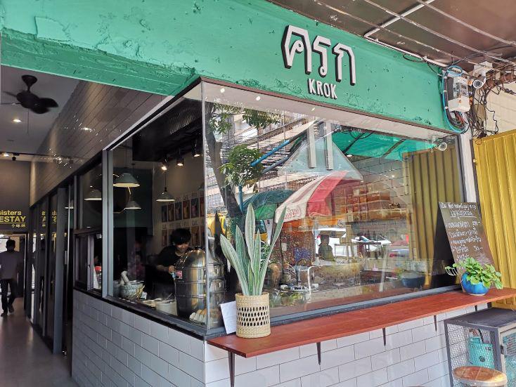 【KROK】バンコクのミシュラン一つ星獲得レストラン「80/20」が手がけるランチスポット