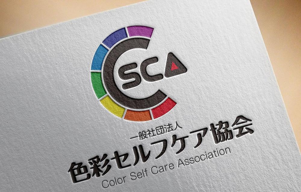 バンコクのデザイン事務所McDsign -マックデザイン- です。福岡の『一般社団法人 色彩セルフケア協会(CSCA)』さまのロゴをデザインさせていただきました。