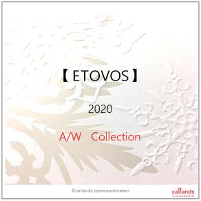 【4シーズン分類・コスメ】ETOVOS 2020 AW