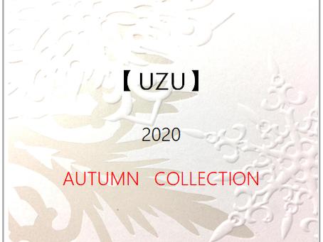 【4シーズン分類・コスメ】UZU 2020 AW
