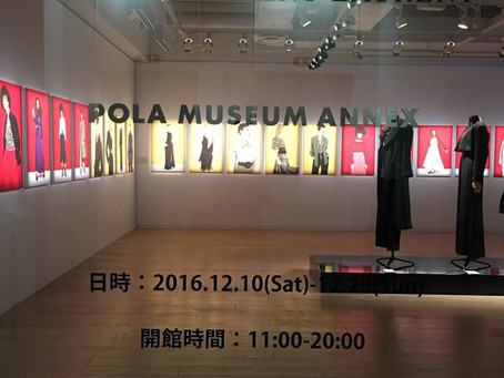 Mon YVES SAINT LAURENT @Pola Museum Annex