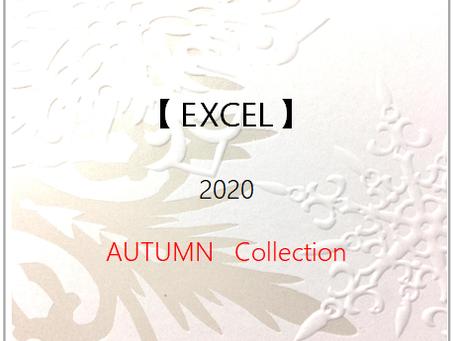 【4シーズン分類・コスメ】EXCEL 2020 AW