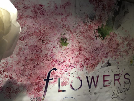 FLOWERS by NAKED @日本橋