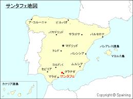サンタフェ地図.png