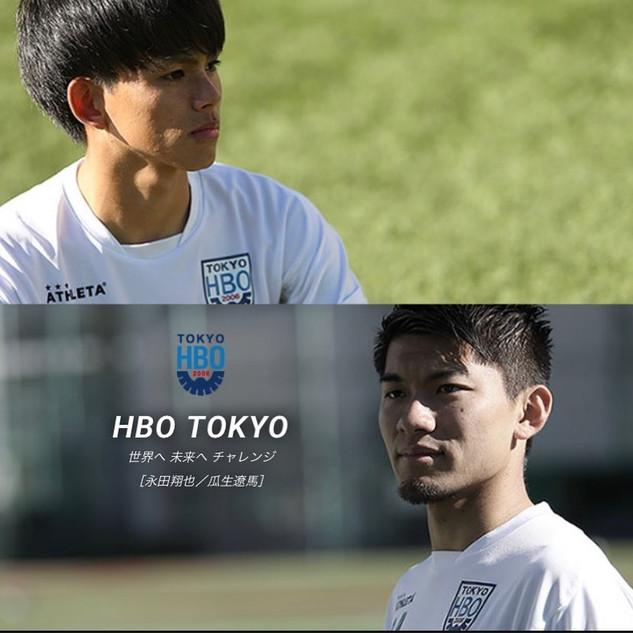HBO東京