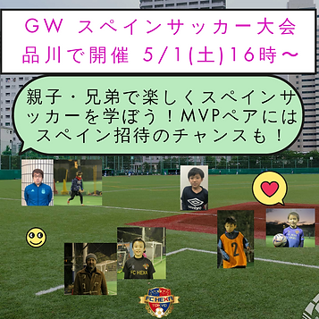 UntitledPost-15のコピー.png