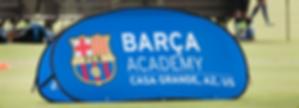 バルセロナサッカーキャンプ