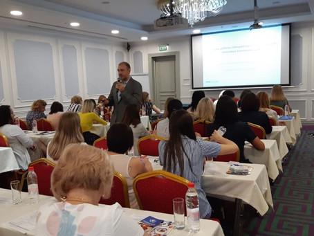 Семинар ФСС в Казани